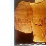 """كأس الملك الأوغاريتي ذائع الصيت المثقف """"نقماد الثاني"""" الذي المهدى من فرعون مصر امينوفيس الرابع (اخناتون)…- كتابة : غسان القيم"""