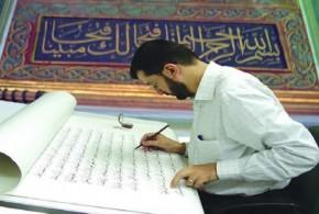"""الفنان السوري """"أدهم الجعفري""""…. خطاط النقاط والحروف الإسلامية.."""