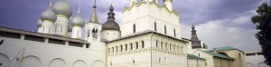 بالصور ..برج الجرس  وغيره ..في مدينة روستوف الروسية
