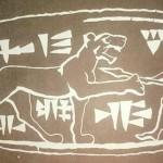 # غسان_ القيم..  العاشق الأوغاريتي يعرفنا على .. رسم نافر يمثل #خاتم_ الملك_ الأوغاريتي _نقماد_ الثاني..