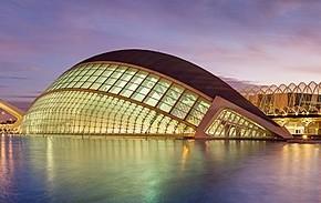 إستكشاف إسبانيا (بالإسبانية: España)، .. تقع في جنوب غرب أوروبا في شبه الجزيرة الأيبيرية..