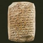 كتب #غسان_ القيّم .. نص فخاري .. رسالة مرسلة من ملك قبرص إلى ملك أوغاريت ..