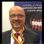 حصل المخترع السوري #محمد _عماد_ الدروبي ..على ميداليتين ذهبيتين في المعرض الدولي للمخترعين في مقدونيا للعام 2018م..