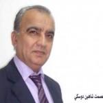 كتب الشاعر عصمت شاهين دوسكي..عن غربة الأهل والأصدقاء..