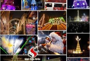 كلّ عام وانتم بألف خير جورج غصن – 23/ 12 /2018م – ملتقى زينون السوري..- دمشق .
