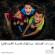 فوتوغرافيا جائزة هيبا..  الإنسانية .. من مُكوّنات العدسة ! (الجزء الثاني) – فلاش : العدسة بيدك .. يمكنكَ فعلُ أكثر ممّا تتخيّله .. بكثير