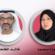 """تطلق """"واحة حواء"""" بالفجيرة برنامج """"الأسرة والمجتمع""""..- مشاركة:خالد الظنحاني."""