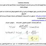 تحتوي هذه الصورة على سمة alt فارغة؛ اسم الملف هو fareed0-150x150.png